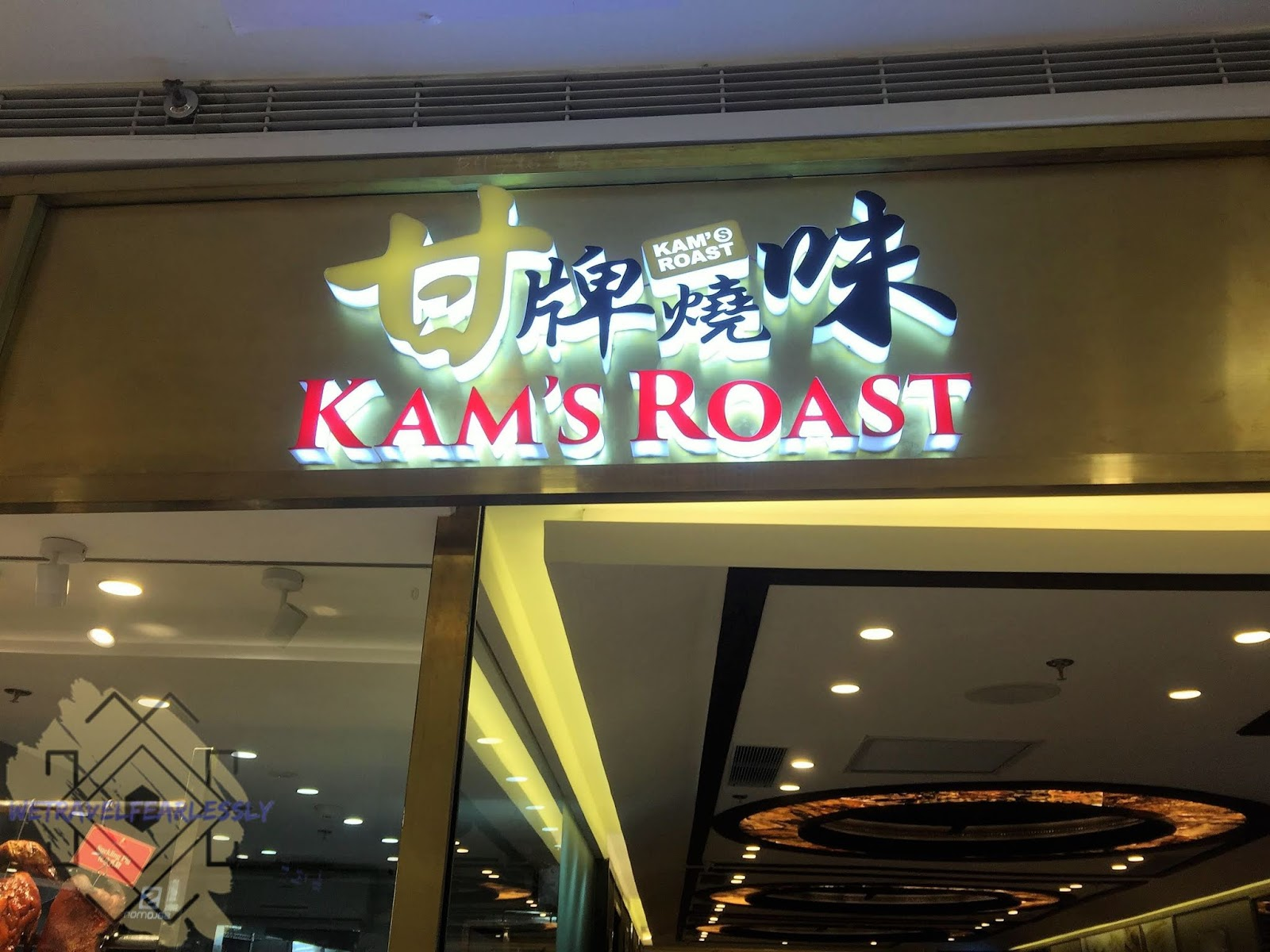 Kam's Roast in SM Megamall