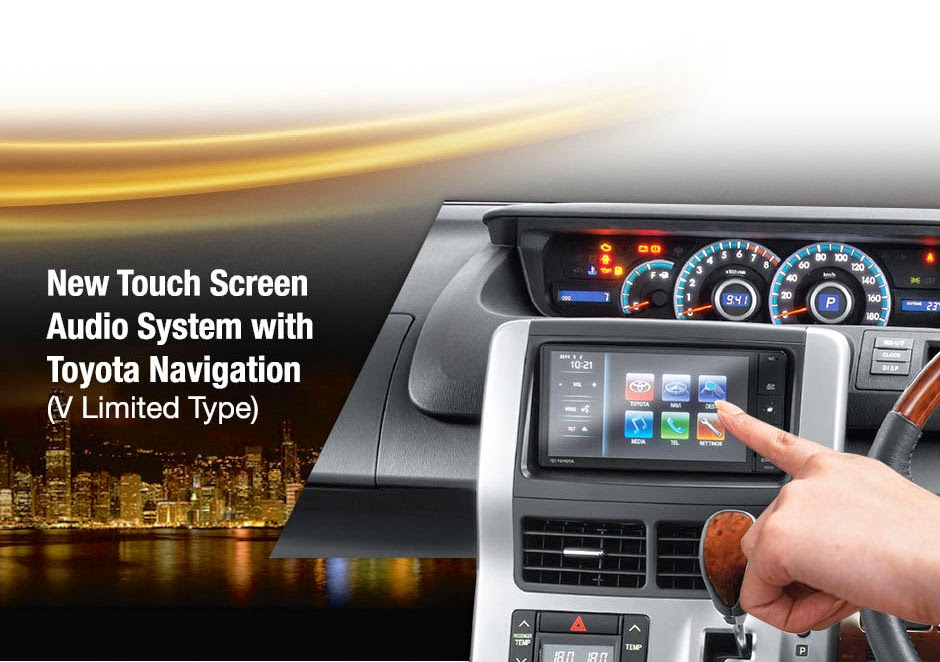 touch screen audio system
