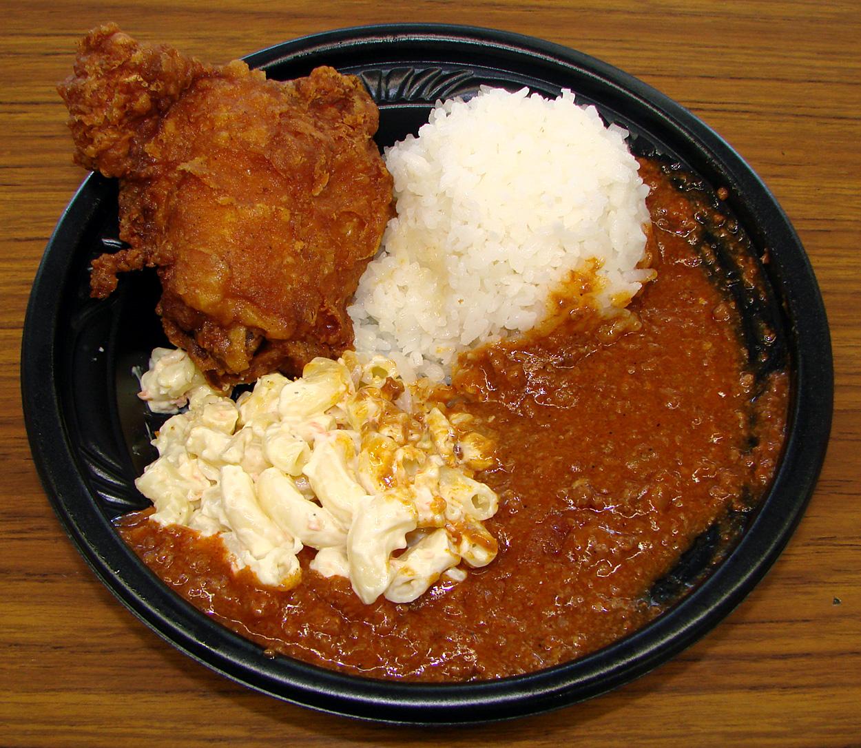Kaukau Time Kaukau Is A Hawaiian Pidgin Slang Word Meaning Food Or To Eat Zippy S Chili Recipe