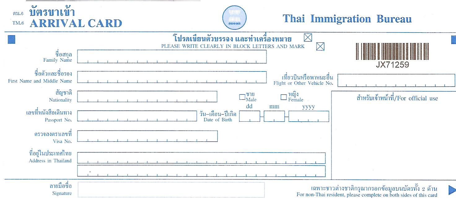 Visum nach Thailand - Ein-und Ausstieg Preise für Thailand