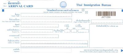 Formulario inmigracion Tailandia llegada