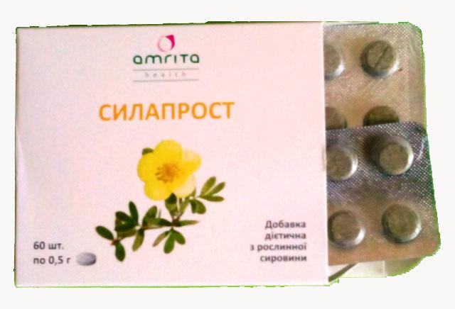 препарат восстановление мужской потенции