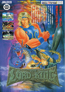 The Astyanax_The Lord of King+arcade+game+portable+vintage+art+flyer