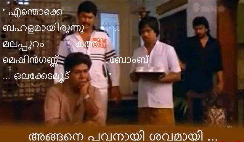 3D Scrap  Malayalam Fu...