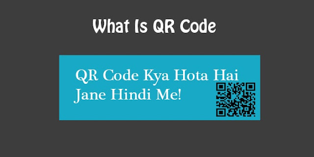 QR Code Kya Hota Hai Jane Hindi Me