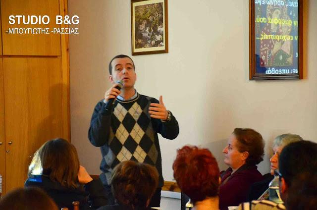 Ομιλία του Ευάγγελου Ρέντα στο Περιφερειακό Τμήμα Ναυπλίου του Ελληνικού Ερυθρού Σταυρού
