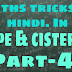 MATHS  TRICKS IN HINDI PIPE AND CISTERN PART-4 नल और टैंक भाग - 4