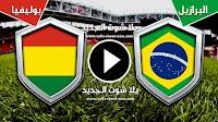 البرازيل تفتتح كوبا امريكا بالفوز على بوليفيا بثلاث اهداف بدون نيمار