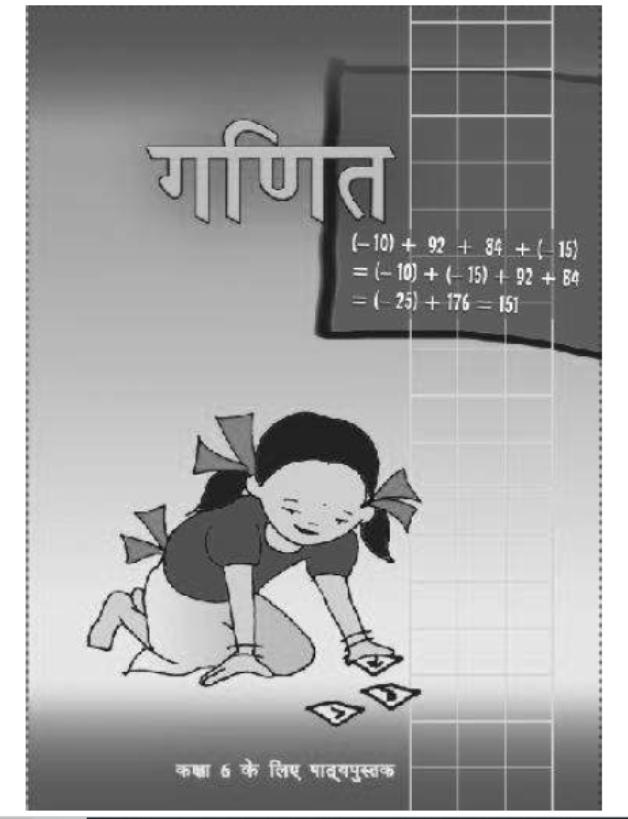 NCERT Mathematics Class-6 : Hindi PDF Book