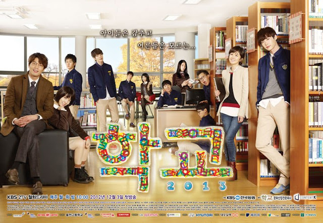 Download Drama Korea School 2013 Batch Subtitle Indonesia