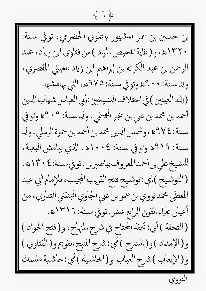 Download Mp3 Ki Ahmad Kopeah Beureum Download Mp3 Mp4 Video 3gp