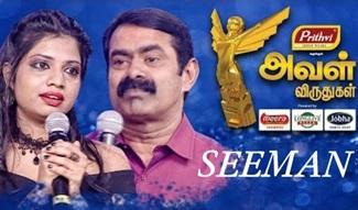 Aval Awards 2018 | Seeman | Vikatan Tv | TubeTamil