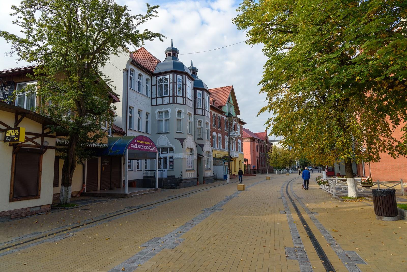 Фотографии Зеленоградска