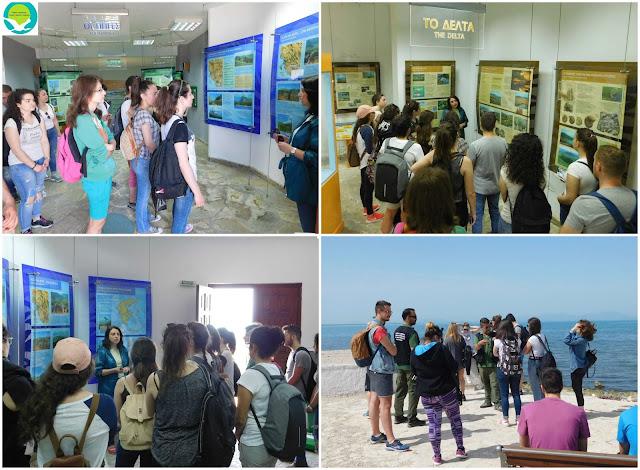 Επίσκεψη φοιτητών 3ου έτους τμήματος βιολογικών εφαρμογών του Πανεπιστημίου Ιωαννίνων στο Κέντρο Πληροφόρησης Kαλαμά