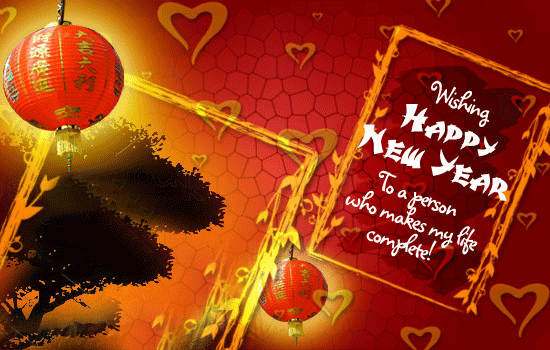 Happy New Year 2016 Wishes Quote for Boss Wallpapers