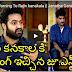 Junior NTR Warning To Rajiv kanakala    Janatha Garage Team Interview    Vinayaka Chavathi SPECIAL