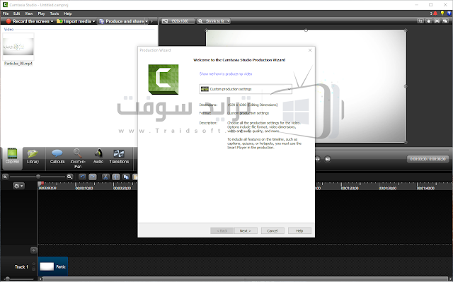 تطبيق كامتازيا ستوديو الاصدار الأخير كامل عربي