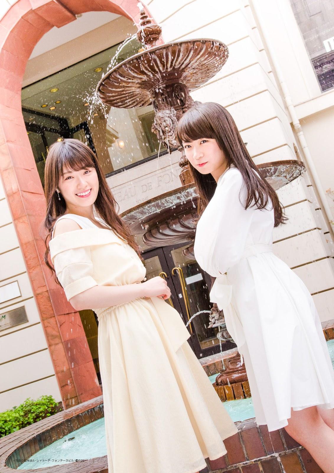 Takayama Kazumi 高山一実, Akimoto Manatsu 秋元真夏 Nogizaka46, Weekly Tokyo Walker PLUS 2017 No.22