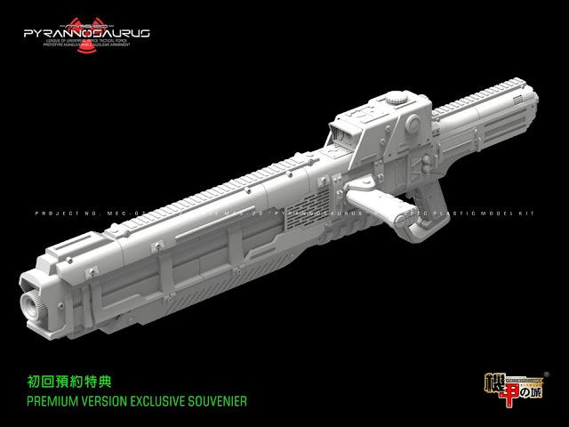 Heavy Laser Rifle