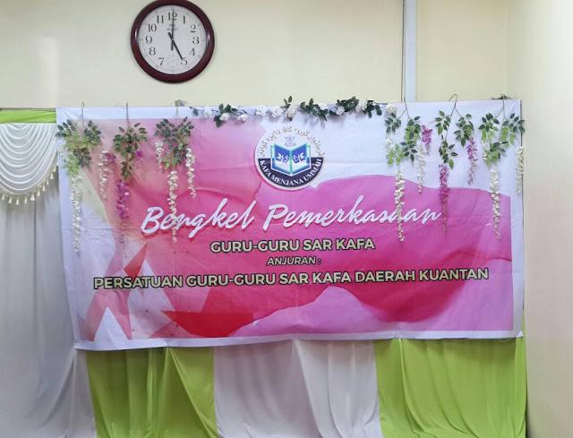 Bengkel Memperkasa Guru KAFA Peringkat Daerah Kuantan 2017 bagi ZON 4