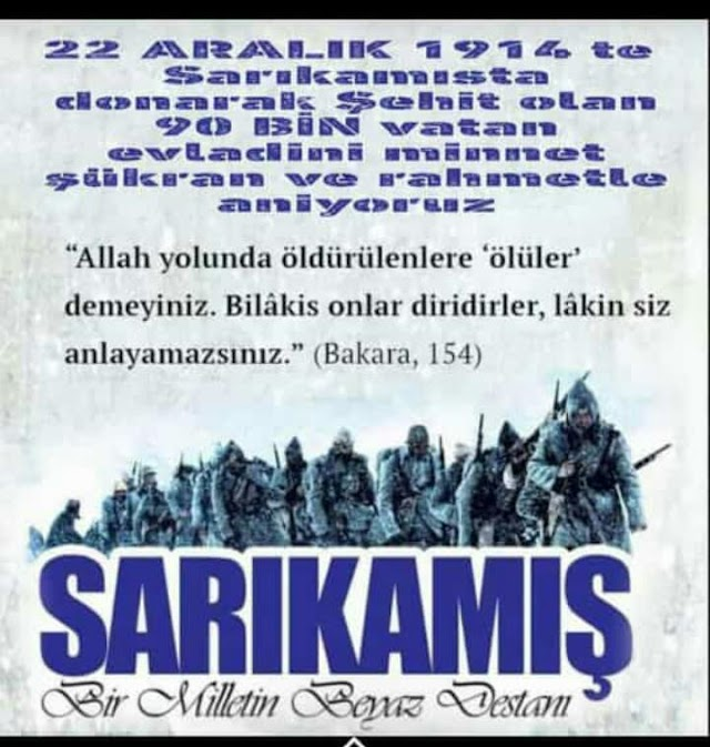 Bakara 154