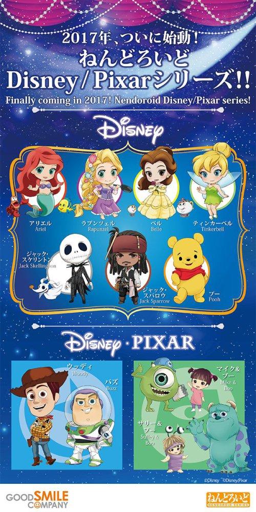 Personajes de Disney y Pixar