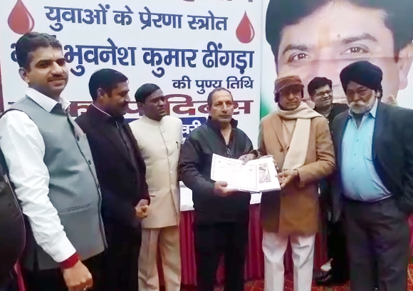Organizing a huge blood donation camp in memory of brother, 151 youth took blood donation, leader and social worker
