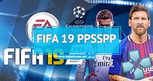 حصريا! تحميل لعبة FIFA 19 ISO PSP للاندرويد مجانا
