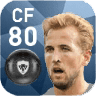 Center Forward - Harry Kane