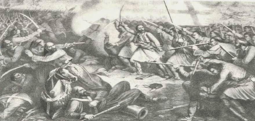 Σαν σήμερα σκοτώθηκε σαν τον Λεωνίδα ο Παπαφλέσσας στο Μανιάκι