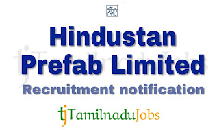 HPL Recruitment notification of 2019, govt jobs for diploma, govt jobs for engineers,