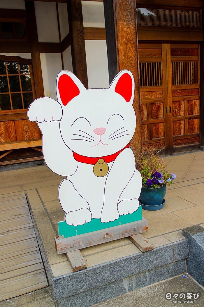 Enseigne peinte représentant un maneki neko, temple Gotoku-ji, Setagaya, Tokyo