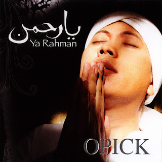 Opick - Ya Rahman - Album (2007) [iTunes Plus AAC M4A]