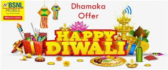 2017 Diwali BSNL additional talk value offer