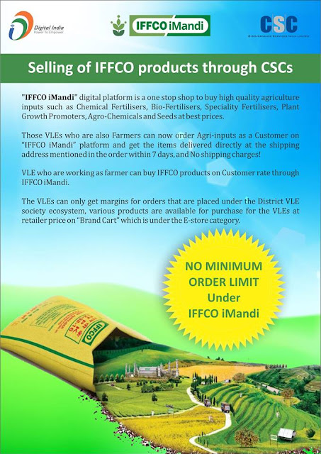 Selling of IFFCO Products through CSCs