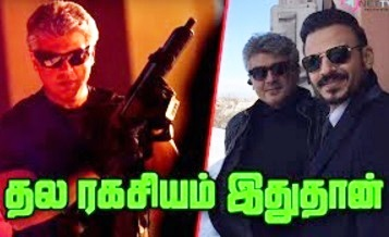 Exclusive For Thala Ajith Fans | Vivegam | AjithKumar