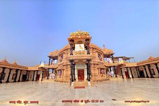 Mangarh Temple Pratapgarh