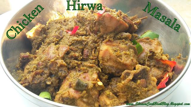 Green chicken gravy curry