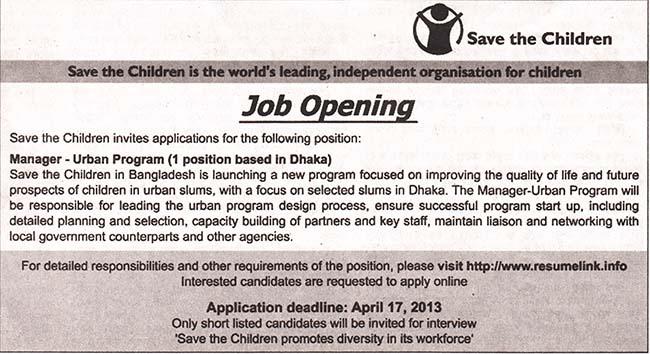 jobs barta save the children jobs circular post urban program. Black Bedroom Furniture Sets. Home Design Ideas