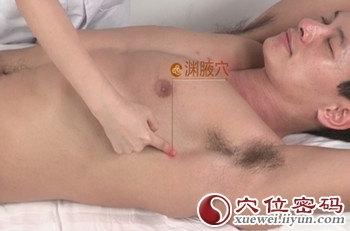 淵腋穴位 | 淵腋穴痛位置 - 穴道按摩經絡圖解 | Source:xueweitu.iiyun.com