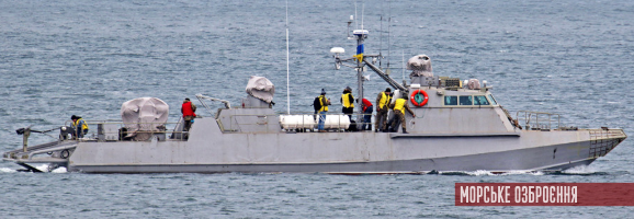 Кентавр-ЛК вийшов у море з морською піхотою