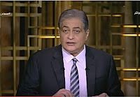 برنامج مساء dmc حلقة10/3/2017 أسامه كمال-الإقتصاد المصرى