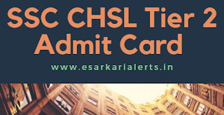 SSC CHSL Tier 2 Admit Card 2017