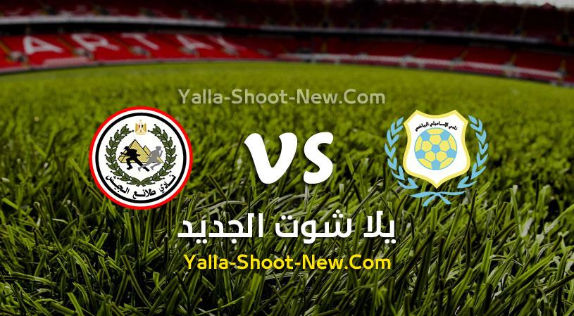 الإسماعيلي يتغلب على فريق طلائع الجيش في الجولة 13 من الدوري المصري