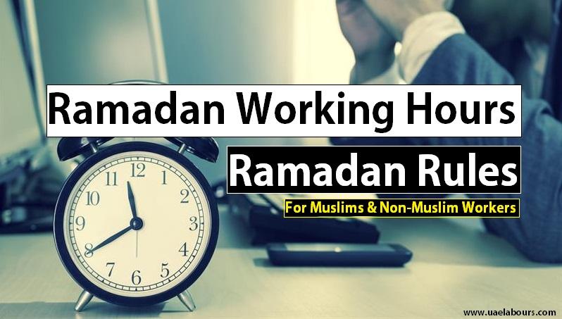 Ramadan Rules as per UAE Labour Law