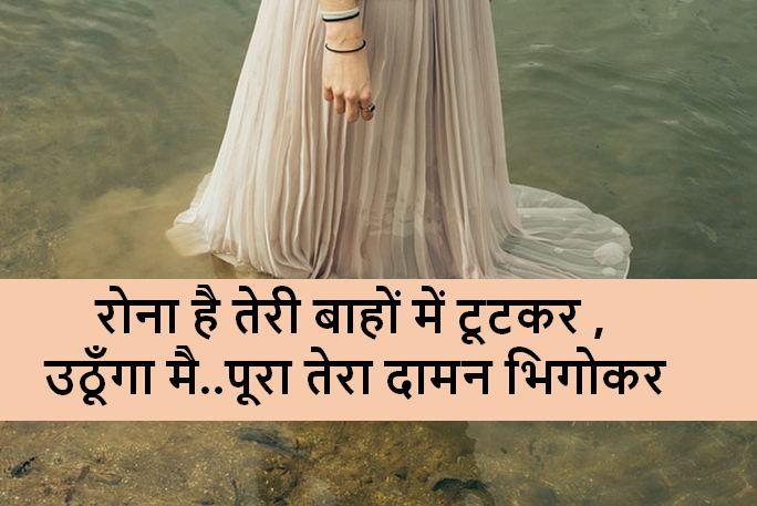 new shayari with images in hindi, new love shayari with photos