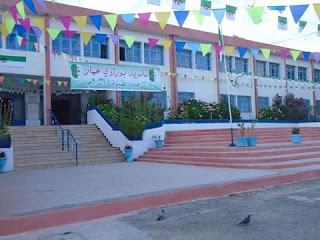 فتح المدارس أمام التلاميذ خلال عطلة الربيع لتنتظيم  حصص الدعم