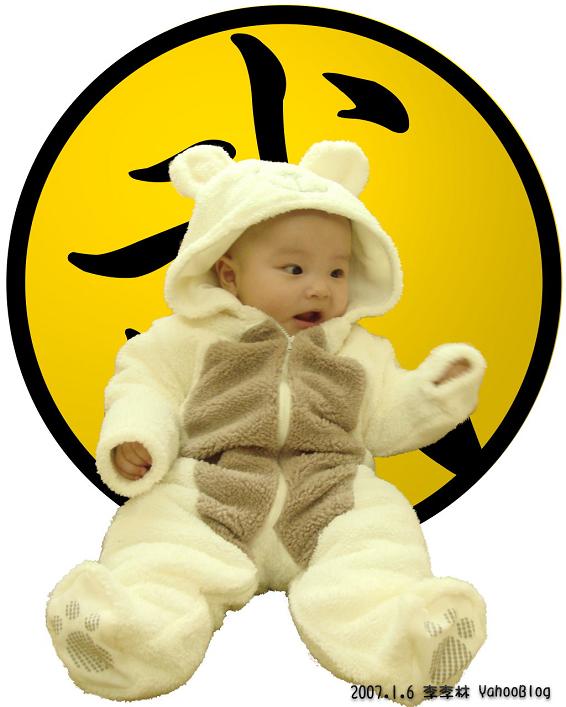 寶貝童話創作 森林裡迷失的小熊