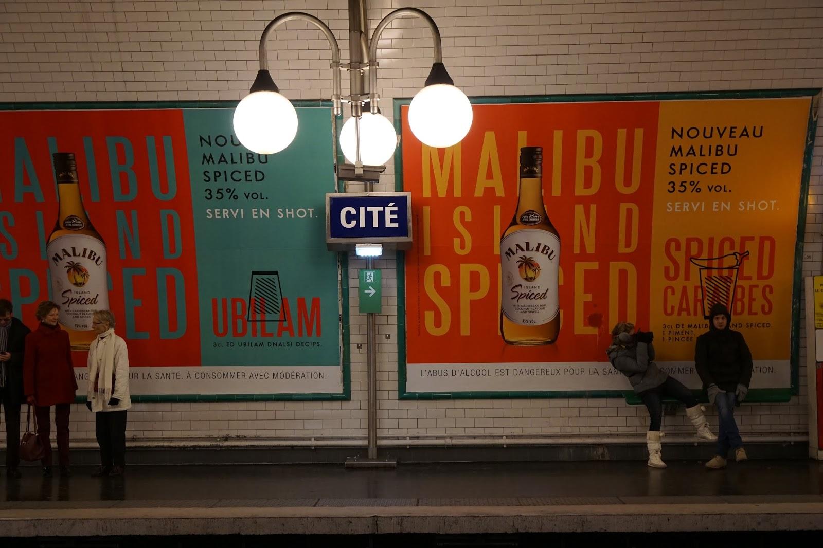 シテ駅のホーム1