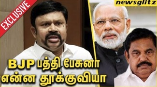 KC Palanisamy Bold Speech against Modi & ADMK TIE UP | Interview